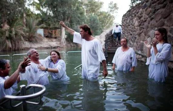 krst baptistov